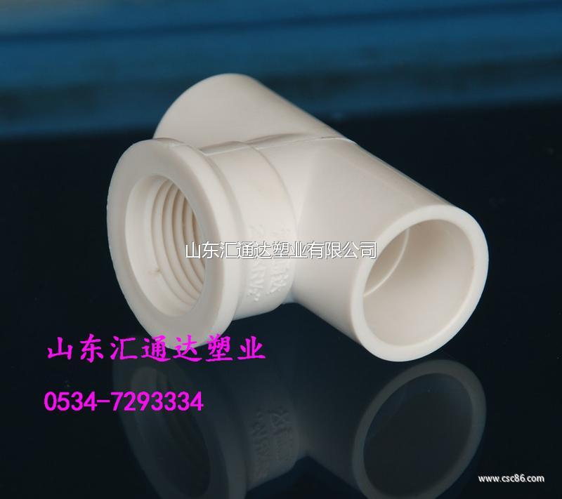 山东厂家直销 排水管件,排水管材管件