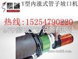 青岛便携式管子坡口机 自动走刀管子坡口机 内涨式管道坡口机