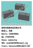 G5RL-1-E-5VDC继电器