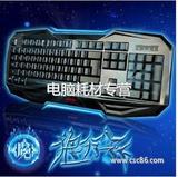 usb有线游戏专用键盘静音 厂家直销