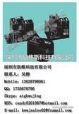 欧姆龙代理G8P-1C4P-12VDC