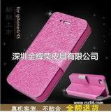苹果4s手机壳最新款 iphone4手机壳