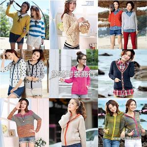 2013秋装新款 韩版毛衣 外贸品牌毛衣杂款 长袖打底衫
