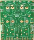 高素质pcb线路板制造厂
