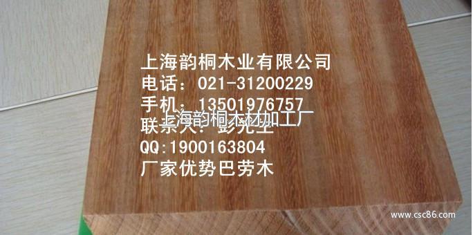 塑木,户外地板
