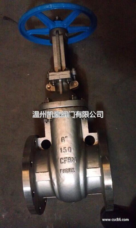 美标不锈钢闸阀 z41w-150lb图片