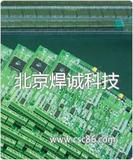 太原PCB焊接