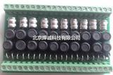 太原电路板焊接加工