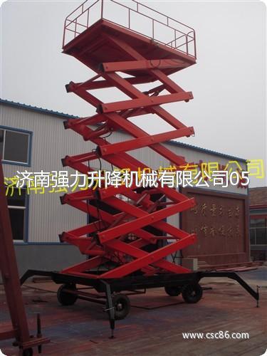山东移动式液压升降机哪家好_升降台-b2b网站免费采购图片