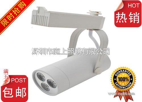 LED轨道灯 超亮LED筒射灯 LED带轨灯大图一