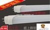 T8LED日光灯  2835贴片节能灯管 T8单管