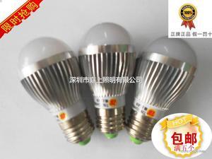 LED车铝3W球泡灯 LED球泡灯 螺口E27 节