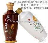台湾名酒玉山茅台礼盒装2瓶装