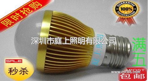 超亮LED球泡灯5W LED节能灯 LED灯泡大图一