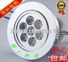 LED射灯 LED天花灯7W 节能全套LED灯(孔小图一