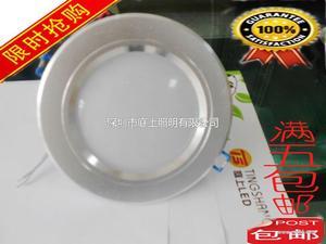 LED筒射灯 LED3W筒灯 节能灯全套筒灯,开孔