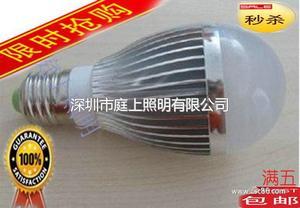 超亮LED节能灯5W LED球泡灯 恒流驱动+航空