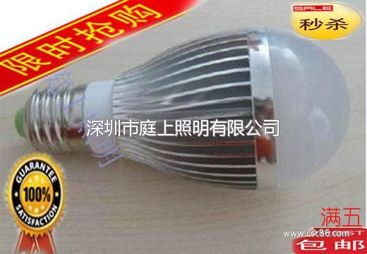 超亮LED节能灯5W LED球泡灯 恒流驱动+航空大图一
