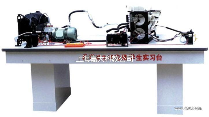 空调控制系统的工作电路