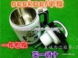 舞台豆浆机_跑江湖豆浆机供应商_批发市场