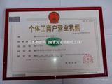 上海建筑灌浆器有HBS灌浆器