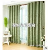 款高档客厅卧室6色棉麻盘带绣花窗帘布窗帘窗纱