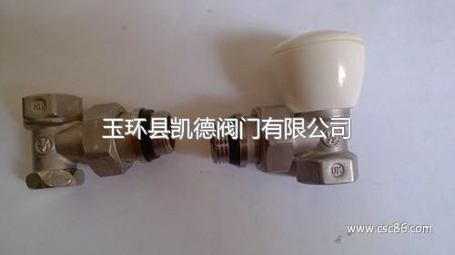4分角型暖气片温控阀带蘑菇手轮图片