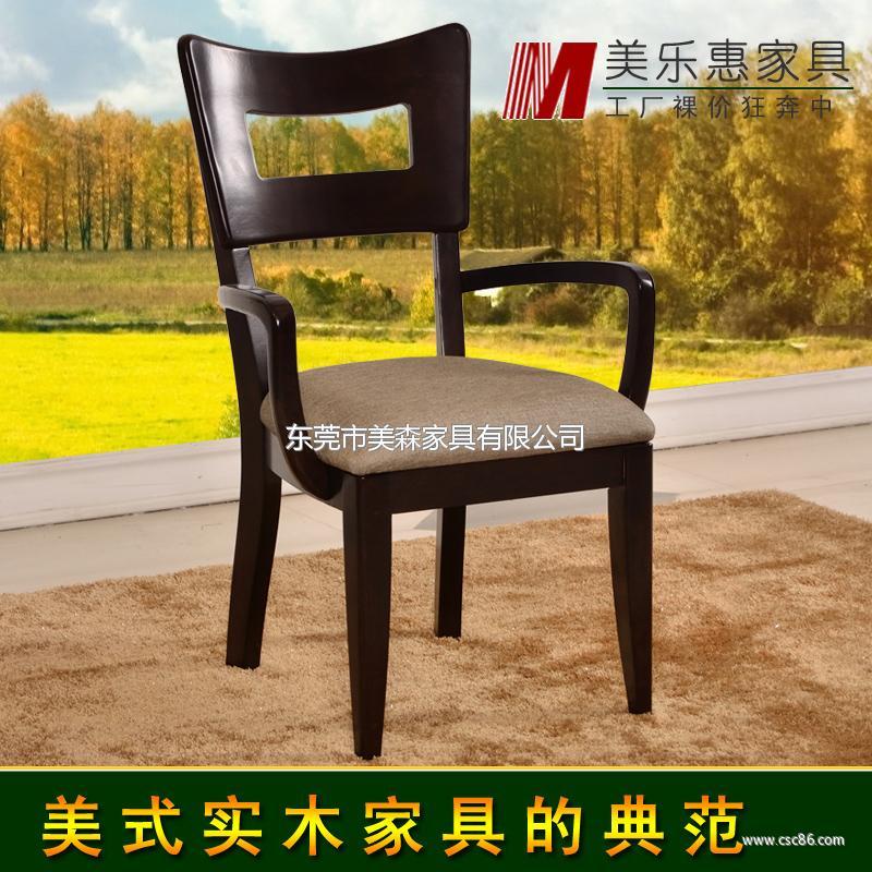欧式餐桌布艺宜家有无扶手餐椅子组合 - 卧室家具批发图片