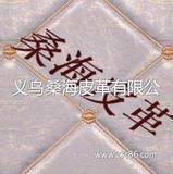 厂家直销高品质高档绣花皮革