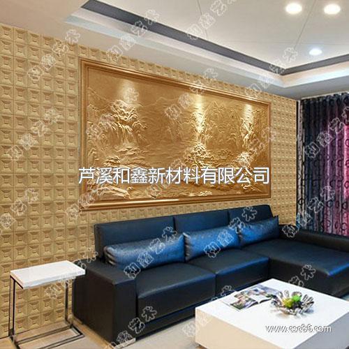 砂岩电视沙发背景墙砂岩艺术背景墙欧式背景墙人造石