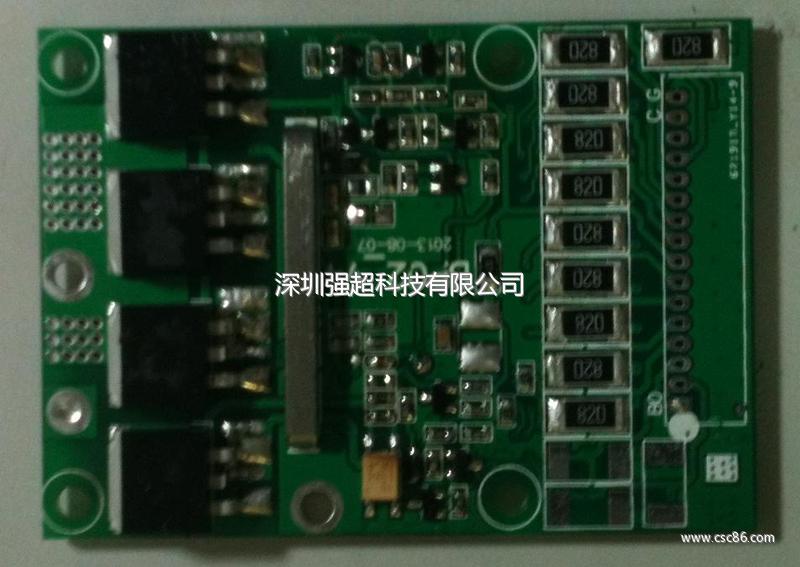 深圳锂电池保护板,深圳动力锂电池保护板