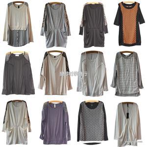 韩版卫衣女装 外贸品牌杂款秋装新款长袖卫衣T恤