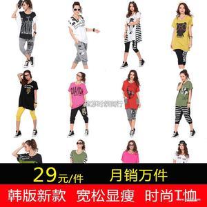 2013外贸原单库存尾货 外贸品牌杂款短袖宽松卫衣T恤