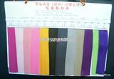 厂家供应人字纹织带