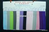 厂家直销600D人字纹织带