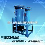活性炭双桶过滤机 三川宏活性炭过滤机 耐酸碱权威