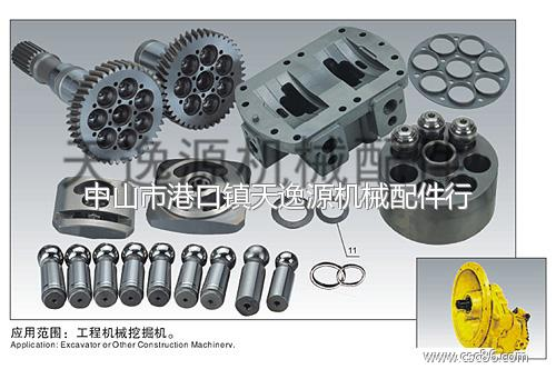 福田雷沃挖掘机液压泵配件图片
