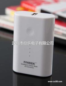 品锐X3便携式5200毫安移动电源 手机通用充电宝