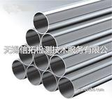 合肥金属材料常见检测