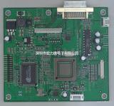 电路板PCB设计、加工
