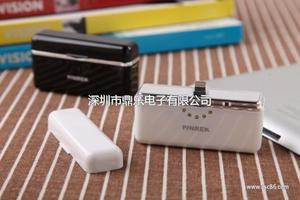 品锐迷你移动电源2600毫安充电宝 苹果5手机专用
