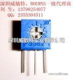 清仓特价3224J-1-103E 原装BOURNS电位器
