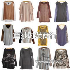 广东深圳 外贸品牌整单库存尾货长袖打底衫女装T恤