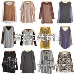 广东深圳 外贸品牌整单库存尾货长袖打底衫女装T恤大图一
