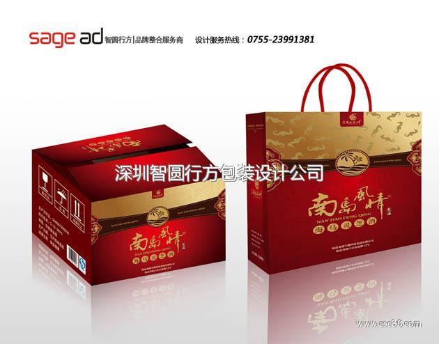 深圳红酒包装设计/白酒包装设计/洋酒包装设计/保健