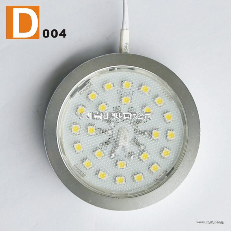 嘉誉led橱柜灯 led射灯图片