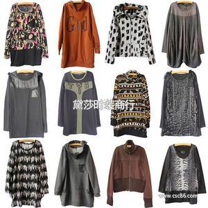 秋装新款外贸韩版女装 品牌杂款长袖打底衫T恤 韩欧美长袖T恤