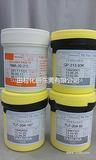 田村锡膏TLF-204系列油墨助焊剂