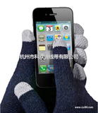 厂家直销苹果手机触摸屏手套 导电绣花线