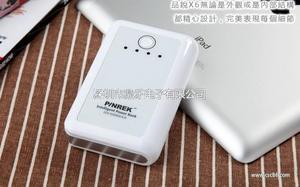 7800毫安正品双USB智能移动电源 手机充电宝